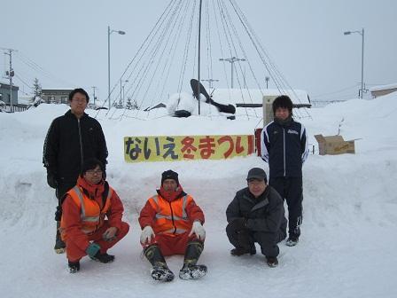 naie_snow2 448×336.jpg